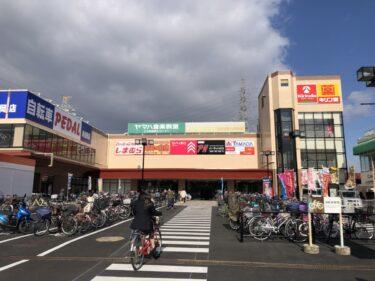 【2020.12月下旬完了!】さらに便利にパワーアップ!堺市北区新金岡『レインボー金岡』のリニューアル工事が完了しています!!: