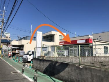 【2021.2/22(月)移転!】松原市『松原天美南郵便局』がすぐ隣に移転します~!新しい建物が建設中♬: