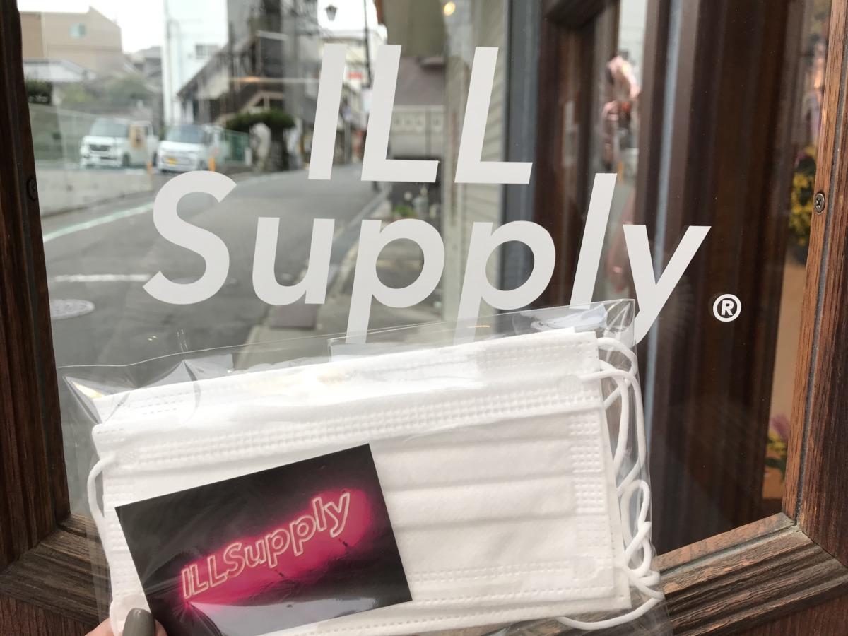 さかにゅー 堺市西区 ILLSupply オープン