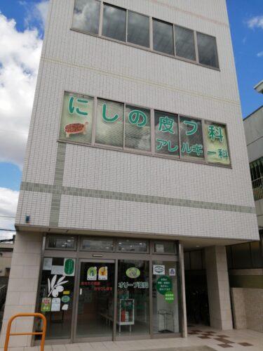 【2021.1/4(月)開院予定】松原市・高見の里駅前に産婦人科『吉村えみレディースクリニック』が開院するみたい!: