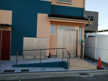 【オープン日判明!!】堺市西区・石津川駅近くに開院予定の『りんかい志倉歯科』の開院日がわかったよ!: