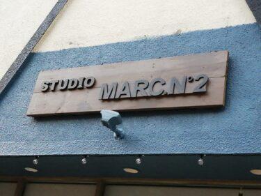 【新店情報!】堺区・フェニーチェ堺のすぐ近くにダンススタジオがっ!『STUDIO MARC.N°2』がオープンするみたい: