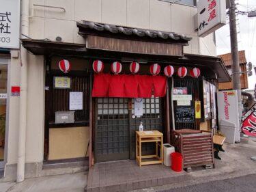 堺市北区・三国ヶ丘にある『居酒屋 一休』のお弁当☆夜もお弁当あります♪【テイクアウト・デリバリー特集】: