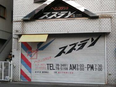 【新店情報】堺市西区・上野芝の駅近くに美容室併設のネイルサロン『HAIR&NAIL calendrier~カランドリエ~』がオープンするみたい!: