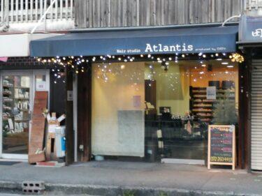 【2021年夏頃?移転予定】堺市西区・上野芝駅前にあるヘアサロン『Atlantis上野芝東側店』がすぐ近くに移転するみたいです!: