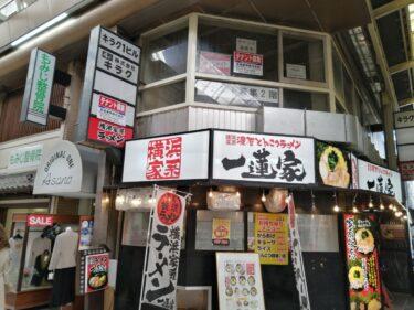【新店情報!】堺区・堺東に進出!!あの人気ヘアサロンが堺銀座商店街にオープンするみたいで~す!: