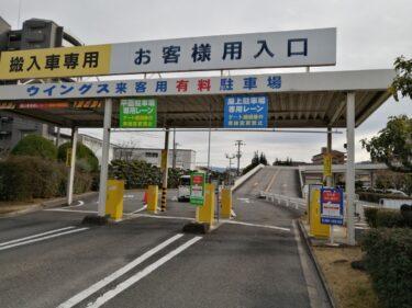 【2021.1/31まで駐車場無料】堺市西区・おおとりウイングスの駐車場がリニューアル工事中です!: