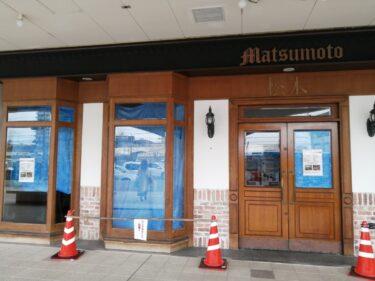 【続報!!】堺市西区・おおとりウイングス1階にオープン予定の喫茶店♪お店の名前がわかったよ!: