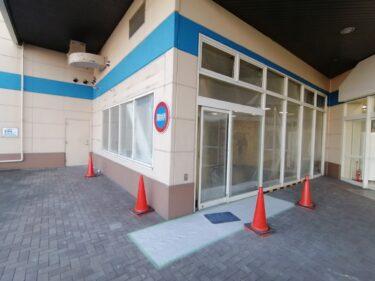 【続報!!】堺市西区・べスピア堺にオープン予定の理容室はあの大手理容室チェーンのお店だよ☆: