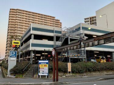 【2021.1/1オープン★】堺市南区・光明池駅前の駐車場は「タイムズ」に変わって『アットパーク 光明池第1』がオープン♪駐車料金に変動あり!!:
