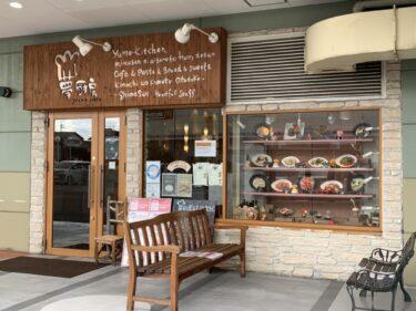 堺市南区・アクロスモール泉北にある『夢厨房』のテイクアウト♪【テイクアウト・デリバリー特集】: