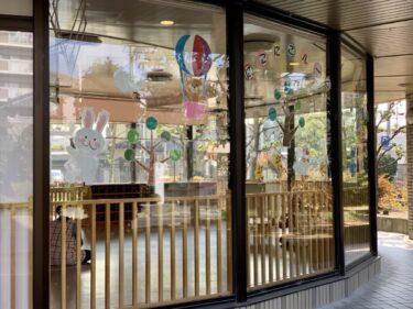 【2020.12月中旬リニューアル★】堺市東区・東区役所の子育てひろば『にこにこルーム』がリニューアルで温かなお部屋に♡: