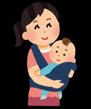【2021.4/16(金)開催】堺市美原区・初めての1歳の子育てママにぜひ♪『1歳ママあつまれ!!』事前申込は4/2(金)から!!: