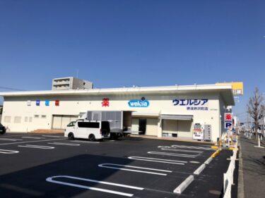 【まもなくオープンです♫】堺市中区『ウエルシア堺深井沢町店』のオープン日が判明したよ〜!!: