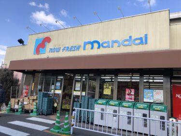 【2021.3月上旬オープン】堺市南区・万代御池台店の2階にできるお店は・・・??: