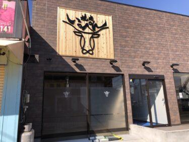 【2021.2月下旬オープン】堺市中区・ジャンカラ深井店の近くに『焼肉いっぺん』がオープンするみたい!: