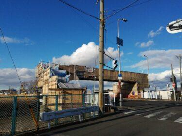 【羽曳野市・軽里南歩道橋がリニューアル工事中~2月26日まで】一般国道170号線沿い☆ダイソー羽曳野西浦店のすぐそばです♪: