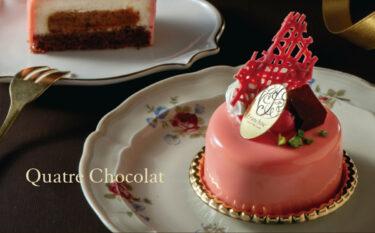 ルビーのように輝くピンクのショコラケーキ!2月のマンスリーケーキは4種のチョコが織りなす甘くとろけるハーモニー「キャトル ショコラ」【フランシーズ】: