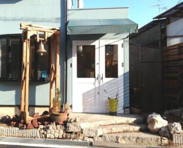 【2021.1/23リニューアル♪】羽曳野市・ゆったりとくつろげる空間で美しくなれる『atelier ARBOR』が『Life&Beauty Meria by atelierARBOR 』となり生まれ変わったみたい♪
