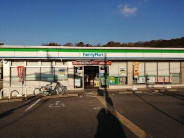 【2021.2/1リニューアル】南河内郡・太子町交番前の交差点にある『ファミリーマート 太子町山田店』がリニューアルしたよ!: