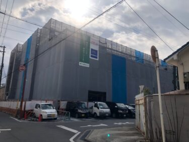 【2021.4月開設】堺市北区に『特別養護老人ホーム南の風』が開設されるみたいです。: