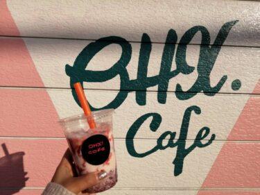 【祝♡オープン1周年】堺市美原区・キッズスペース併設のクレープとカフェメニューが楽しめる『OHX.cafe』に行ってきたよ~♡OHXたこ焼きもオープンしたみたい: