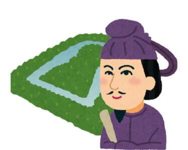 【2021.2/21(日)開催☆】富田林市・喜志駅集合『羽曳野まち歩きガイドの会  歴史遺産イベント』が開催されます♪: