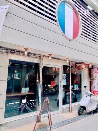 【2021.1月末よりプレオープン☆】河内長野市・河内長野駅前商店街に『wine cafe椿家(つばきや)』がプレオープンしましたよ♪: