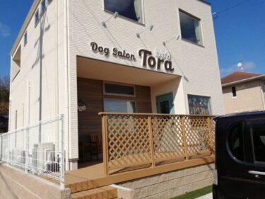 【新店情報☆】河内長野市・トリミングやホテル利用が可能なドッグサロン『Dog Salon Tora』がオープンするみたい!: