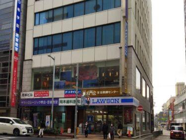 【2021.3/1オープン予定】堺東に女性専用『マシンピラティス専門スタジオLAVA』ができるみたい~!: