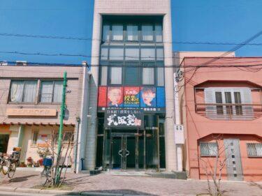 【2021.3月オープン予定☆】堺市東区・北野田に日本初!授業をしない『武田塾 北野田校』が開校するみたいです☆: