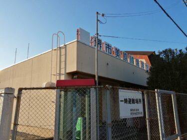 【2021.2/3リニューアル】堺市美原区・美原区市民にはお馴染み☆B&G海洋センター体育館『みの池テニスコート』がリニューアルされました!:
