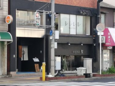 【2021.3/12オープン予定】堺東駅徒歩3分★メンズオンリーヘアサロン『BELO hair life』ができるみたい~!: