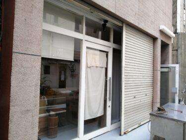 【オープン日決定!】堺東★高級食パンを使ったサンドが期待大のカフェ『PEACE FREE cafe』がもうすぐOPENするみたい:
