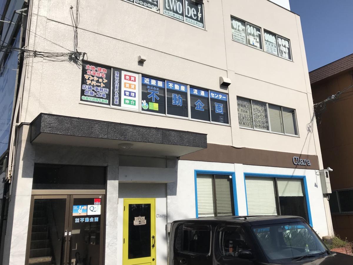 さかにゅー 堺市北区 訪問介護