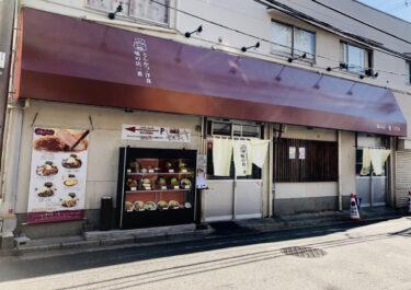 【リニューアル完了しています♫】堺市北区・中百舌鳥の人気とんかつ洋食店『味の店一番』店内リニューアルが完了しているよ!: