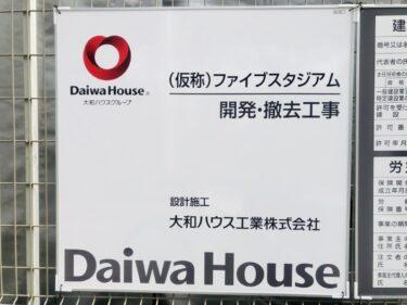 【新店情報!】なんと堺東にバッティングセンターがやってくる!?5階建ての大きなスポーツ施設ができるみたい!!: