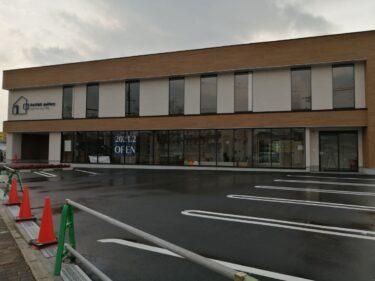 【オープン日判明☆】堺市北区・なかもずにオープン予定の住まいのショールーム♪いよいよオープン間近です!!: