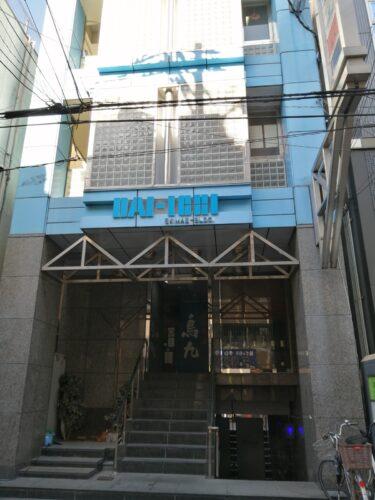 【2021.1/15頃オープン】堺区・堺東駅前にエステサロン『Total beauty salon le'a(レア)』がオープンしたよ☆: