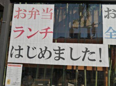 【緊急告知】ランチはじめました!堺市北区・ママ会で人気の居酒屋さん☆『響あい北花田店』選べるランチは9種類☆ランチがはじまっているよ!: