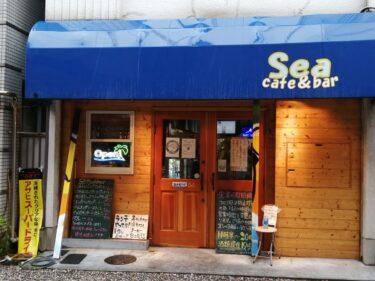 【緊急告知】ランチはじめました!堺市西区・ランチのコーヒー飲み放題♪石津川駅前にある『Sea cafe&bar』でランチ営業始まってますよ♪: