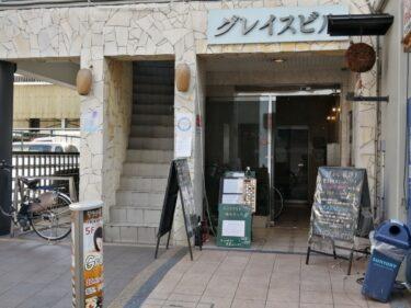 こだわりの日本酒&酒の肴を一緒にテイクアウトできる!堺東駅前の『日本酒LARGO』のテイクアウト【テイクアウト・デリバリー特集】: