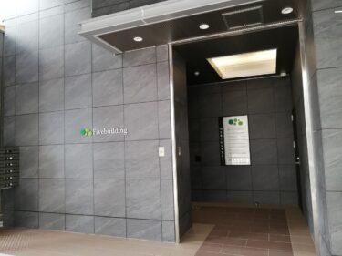 【2021.2/1オープン】堺東駅から徒歩1分!ショートヘアも得意のサロン『FLICK HAIR SALON(フリックヘアサロン ) 堺東店』がオープンしたよ!: