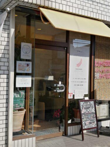 【2021.1/20グランドオープン】堺市西区・OPEN特別キャンペーンもあり☆『HAIR&NAIL calendrier~カランドリエ~暦』がオープンしたよ!: