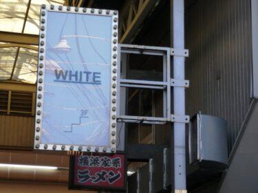 【2021.2/15オープン】堺区・原宿の人気ヘアサロンが堺東に!!『_WHITE 堺東店(アンダーバーホワイト)』がオープンしたよ♪: