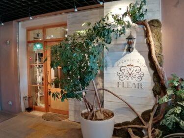【2021.3/6移転予定】堺市北区・なかもず駅前にあるヘアサロン『FLEAR organic hairフレア オーガニック ヘアー』が移転するみたいです!: