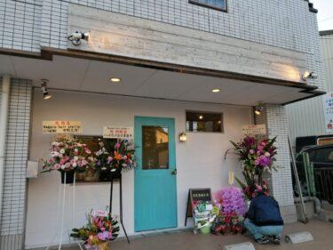 【2021.2/22オープン】堺市中区・伏尾にヘア&頭皮ケア特化型ヘアサロン『Regalo hair atelier』がオープンしたよ!: