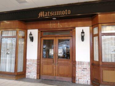 【オープン日判明!!】堺市西区・おおとりウイングス1階にオープン予定の『珈琲館 ニュー松本』がもうすぐオープンするよ!: