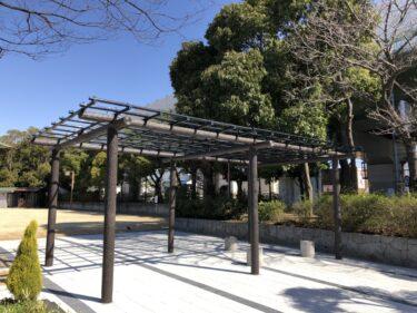 【2021.2/13リニューアル!】堺区『土居川公園』の藤棚の工事が終わりましたよ♪: