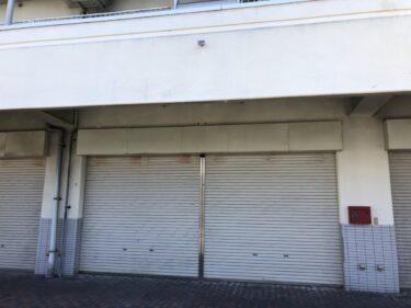 【オープン日判明!】堺区・オードブルとお弁当と焼菓子の「心」たっぷり♪『オドルヨウニ』がついにオープンするみたい!: